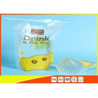 Buy cheap Custom Printed Stand Up Pouches Transprant Beverage Packaging Bags For Juice / Milk from wholesalers