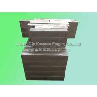 Wholesale 5CrNiMo / B2 / H13 Heavy Steel Forgings Rough Machined Bright Block Module from china suppliers