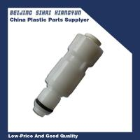 "Wholesale Demountable 1/4"" Plastic Push Fit Connector Male from china suppliers"
