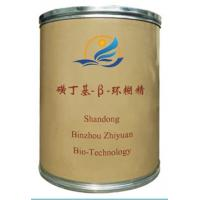 Wholesale Beta-Cyclodextrin Sulfobutyl Ether Sodium (182410-00-0) from china suppliers