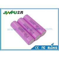 Wholesale 2600Mah 3.7V Lithium Ion Battery 18650 For LED Camping Lantern from china suppliers