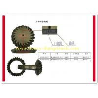 Wholesale sinotruk spare part rear pinion gear part number AZ9981320157 / 58 from china suppliers
