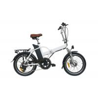 Wholesale 20 Inch  fold up Electric Bike USB Output With Lithium Battery from china suppliers