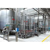 Wholesale Gas Heating 1000L / H UHT Milk Processing Line Stationary with Pasteurization from china suppliers