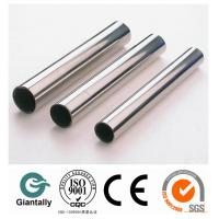 Wholesale Aluminum Tubes from china suppliers