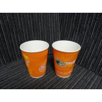 Wholesale Customized Logo Biodegradable Paper Cups , 3oz -16oz Disposable Paper Coffee Cup from china suppliers