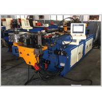 Wholesale Multi Layer Mold CNC Pipe Bender Bending Rate Max 40 / Sec With Servo Bending Function from china suppliers