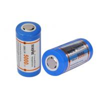 Wholesale High capacity 5000mAh lithium ion rechargeable battery for Flashlights from china suppliers