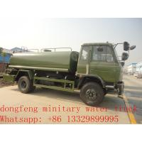 Wholesale high quality best price China supplier dongfeng water tank for sale, factory sale best price dongfeng cistern truck from china suppliers