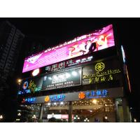 Wholesale Commercial Full Color Curtain Led Screen For Advertising Outdoor Led Video Display from china suppliers