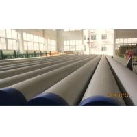 Wholesale Stainless Steel Seamless Pipe,ASTM A312 TP304L, ASTM A312 TP316L Screen pipe, Screen pipe / perforated pipe screen app from china suppliers
