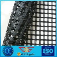 Wholesale Warp knitting polyester geogrid with PVC coating for road from china suppliers