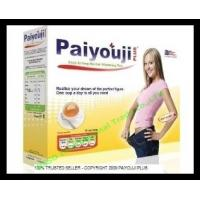 Wholesale herbal slimming Pai you ji plus slimming tea (18 sachets) from china suppliers