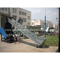 Wholesale Eco Friendly Plastic Recycling Machines Waste PP PE Film Washing Line from china suppliers
