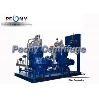 Wholesale Separator - Centrifuge For 4000 LPH Partial Discharge lube Oil Recycling Plant from china suppliers