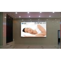 Wholesale P7.62 Indoor Full Color Video Wall LED Display for Advertising Video Displaying from china suppliers