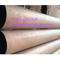 Wholesale UNS N08904 Alloy Pipe from china suppliers
