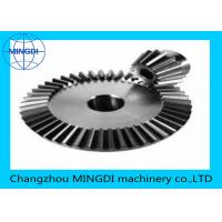 Wholesale Customized 20 Degree Straight Bevel Gear Assembly Left Hand For Cement / Mining Facilities from china suppliers