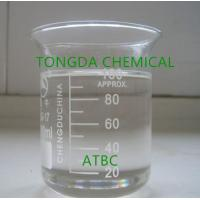 Wholesale Innocuous Tasteless Food Packaging Plasticizer Tributyl Acetylcitrate ATBC Degradable from china suppliers