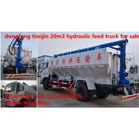 Wholesale 2017s best seller poultry feed vehicle for sale, factory sale best price farm-oriented and livestock feed truck from china suppliers