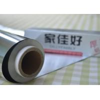 Wholesale Environment Friendly Household Aluminium Foil Roll / Flexible Packaging Foil For Tough Situations from china suppliers