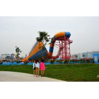 Wholesale Red , Yellow , Blue Crazy Sea Water World Biggest Amusement Park Project from china suppliers