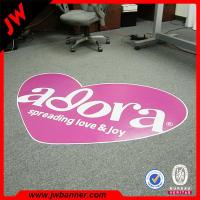 Advertise custom design PVC roll flooring / pvc flooring vinyl sticker
