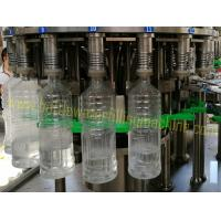 Buy cheap Fully Automatic PET Plastic Mineral Water Plant With Liquid Level Control from wholesalers