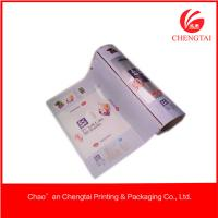 Wholesale 31 X 38.5cm Nontoxic Flexible Plastic Rollstock Film For Cake Packaging from china suppliers