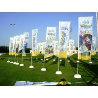 Wholesale advertising event flag from china suppliers