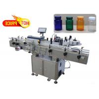 Wholesale Soft tube labeling machine mt-50 full automatic self adhesive from china suppliers