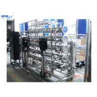 Wholesale Reverse Osmosis Deionized Water Treatment Systems Industrial UF Filter from china suppliers
