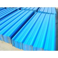 Quality Steel Roofing And Wall Cladding Systems for sale