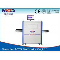 Wholesale X-ray baggage inspection system x-ray baggage scanner dealer MCD5030A from china suppliers