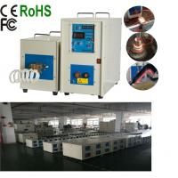Wholesale 35KVA High frequency induction heating equipment/machine for hardening, forging furnace from china suppliers