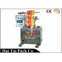 Wholesale 5g -50g Gusset Bag Pillow Big Volume Coffee Powder Packing Machine Fully Automatic from china suppliers