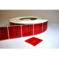 Wholesale EAS RF Security Labels Aluminum Hot Melt Adhesive / Rubber-Based For Frozen Products from china suppliers