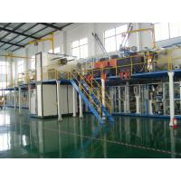 Wholesale adult diaper machine . from china suppliers