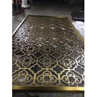Buy cheap Aluminum Carved Perforated Metal Screen Decorative Exterior Metal Wall Panel Room Partition from wholesalers