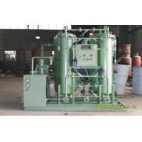 Wholesale PLC Control PSA Nitrogen Generator , Purity Air Separation Unit from china suppliers