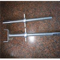 China Zinc Plated Construction Formwork Accessories Steel Adjustable Scaffolding Screw Jack Base on sale