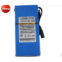 Wholesale DC12V RQ 20000mah super polymer lithium ion battery from china suppliers