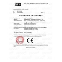 Shenzhen Aboel Electronic Technology Co.,Ltd Certifications