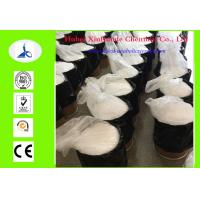 Buy cheap 99% Lidocaine Hydrochloride Pharmaceutical Raw Materials 73-78-9 Lidocaine HCl from wholesalers