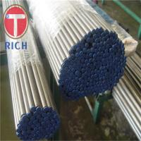 Wholesale TORICH GB/T 14975 Stainless Steel Tube For Structure Hot Roll Pipe from china suppliers