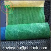 Buy cheap HOT HDPE FENCEING NET/SUN SHADE NET/SUN SHADE CLOTH 90*600cm from wholesalers