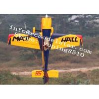 Wholesale MXS-R 55cc remote control plane from china suppliers