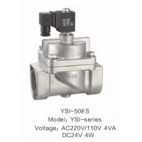 Wholesale Mini Low Power Solenoid Valve , Stainless Steel Electric Water Valve No Noise from china suppliers