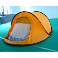 Wholesale camping tent,pop up tent,instant tent,easy to errect and pack tent,tent for 1-2 person from china suppliers
