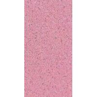 Buy cheap Glazed Tile, Wall & Floor Tile 300x600mm (R368090) from wholesalers